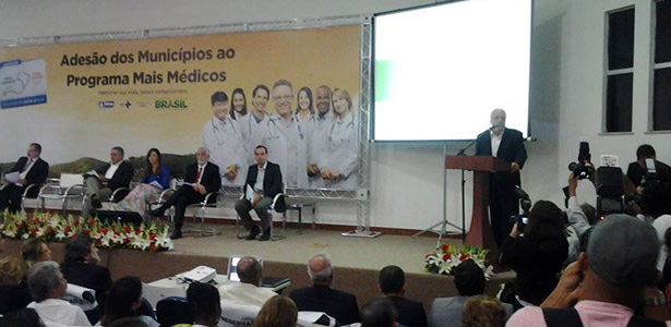 """Aurelino Leal: Prefeitura participou do lançamento do """"Programa Mais Medico"""" em Salvador"""