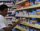 Preço dos remédios sobe de 5% a 7,7% a partir desta terça-feira