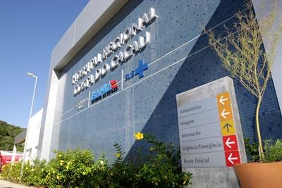 Ilhéus: Hospital Regional Costa do Cacau retoma internato hospitalar ainda este mês e sinaliza residência médica para 2021